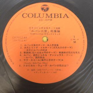 ルパン三世 総集編 TVオリジナル・サウンドトラック LP レコード - 本/CD/DVD