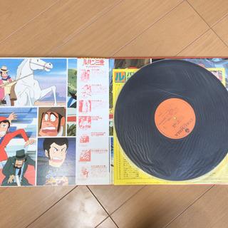 ルパン三世 総集編 TVオリジナル・サウンドトラック LP レコード - 京都市