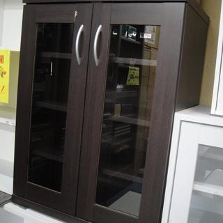ミニ 2ドア 食器棚 キッチンボード 飾り棚 ダイニングボード ...