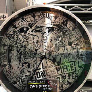 ワンピースの掛け時計あります✊ 現品限り! 税込¥1,500😄 ...