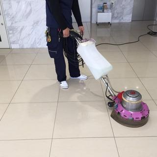 定期清掃等の人員募集