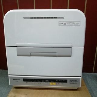 パナソニック 電気食器洗い乾燥機 2014年製 お譲りします。
