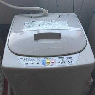 洗濯機 5kg  無料
