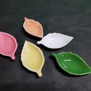 陶器製 木の葉 箸置き 5個セット