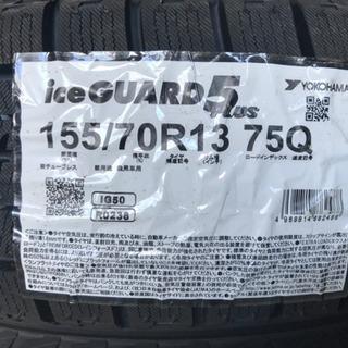 新品冬タイヤ2019年製 155/70R13 4本 特価品 エブ...