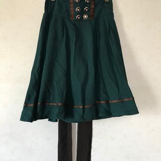 axesfemmeのスカート(グリーン)