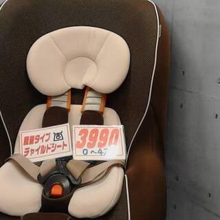 1/17 100円子供服 レカロ ジュニアシート1歳から7歳29...