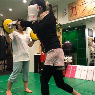 キックボクシング、姿勢、歩き方、筋トレ、護身術