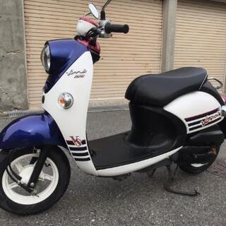 実働!美車!YAMAHA ビーノ 原付バイク スクーター
