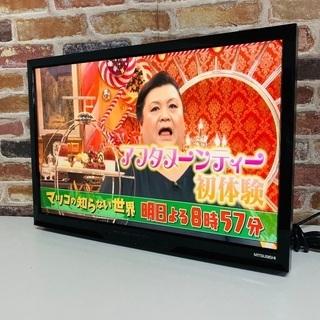 即日受渡可❣️三菱24型モニター  スピーカ内蔵 5000円