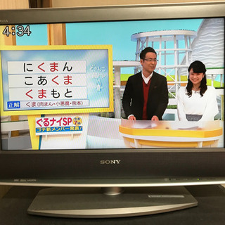 SONY BRAVIA 26インチ液晶テレビ