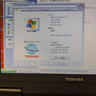 東芝Netbook(NB100)