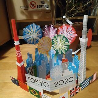 東京2020 かっこいい立体系のペーパークラフト
