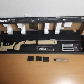 東京マルイM40A5 ハードケースセット