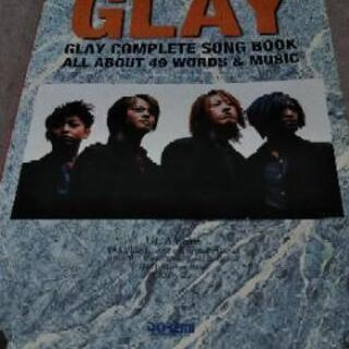 GLAY ギターブック