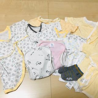 新生児から使える服まとめ売り