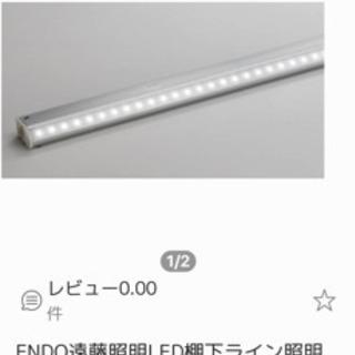 LEDライト(未使用品)