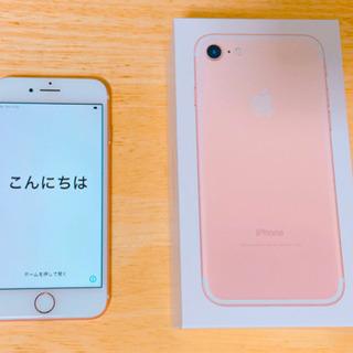 iPhone7 SIMロック解除 ローズゴールド
