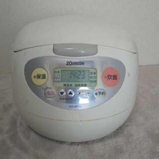 象印 炊飯器 2006年式