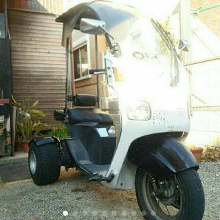 ホンダ ジャイロ 2ストバイク メンテナンスします。