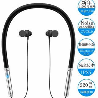 Bluetoothイヤホン ネックバンド式