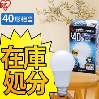 LED電球 広配光 タイプ 485lm LDA4N-G-4…