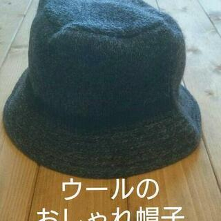 ハット 帽子 ウール素材