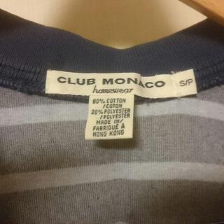 CLUB Monaco クラブモナコ タオル地 ボーダー Tシャツ おすすめ - 札幌市