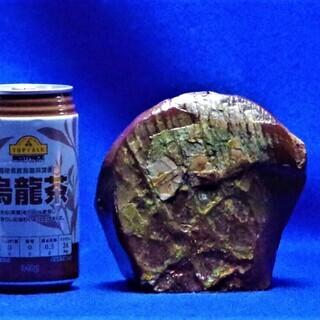 1.9kg!アンモライト (ammolite) カナダ産ア…