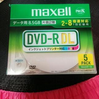 DVD-RDL ケース付き5パック