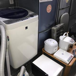 【176】生活家電など13セット・冷蔵庫・洗濯機・テレビ・・・