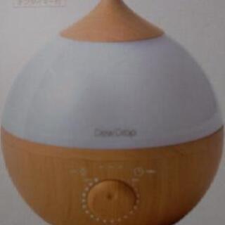 アロマ加湿器 デュードロップ L