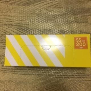 防臭袋BOS(ボス)・SSサイズ200枚入 未開封新品