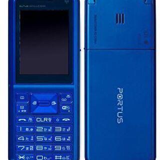 PORTUS WX02Sブルー美品