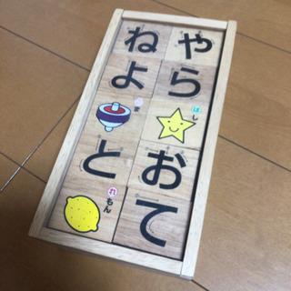 【値下げ】知育玩具 ひらがなの積み木セット