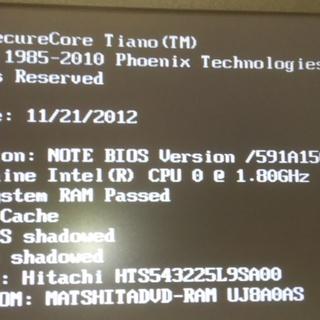 Core i7 2625QM