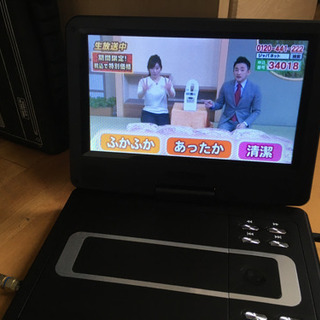(商談中)9インチ液晶ポータルテレビ☆DVD再生も可能!