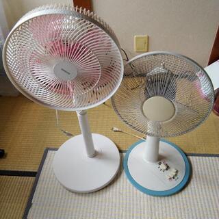 扇風機2台 300円でどうですか?