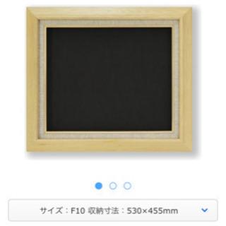 美品☆ 額縁 油彩額 油絵額縁 木製フレーム KL-02 サイズF