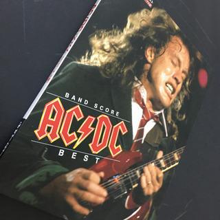 AC/DC バンドスコア