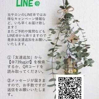 【2/29本日最終受付】フェイシャルエステ − 宮城県