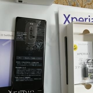 【スマホ】新品未使用  Xperia1 802SO ブラック s...