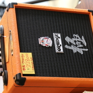 Orange Crush Bass 25B