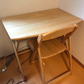 木製机 椅子セット 折り畳み可能 無料で差し上げます