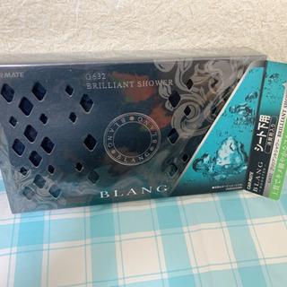 【新品】BLANG G632 ブリリアントシャワーフルーティーム...