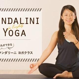 – Kundalini Yoga for Everybody –...