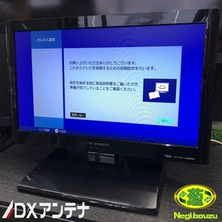 【 DX ANTENNA 】DXアンテナ 19V型 液晶テレビ ...