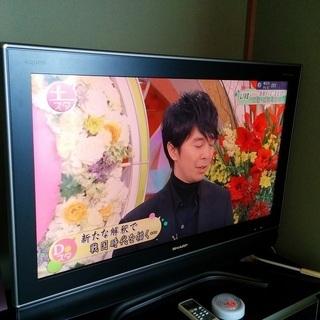 シャープ・アクオス37型テレビ