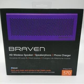 BRAVEN 570ワイヤレススピーカー 未使用品 パープル