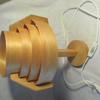 テーブルランプ(ヤコブソンランプ)